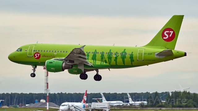 Airbus A319 (VP-BHP)