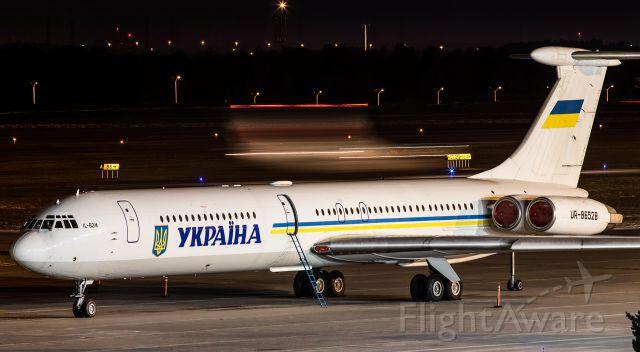 Ilyushin Il-62 (UR-86528) - State visit 2 year ago.