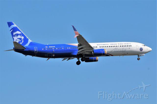 Boeing 737-900 (N265AK) - Arriving 23-L from SEA as flight ASA500 on 07-02-17