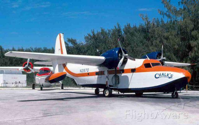 Grumman HU-16 Albatross (N2970)
