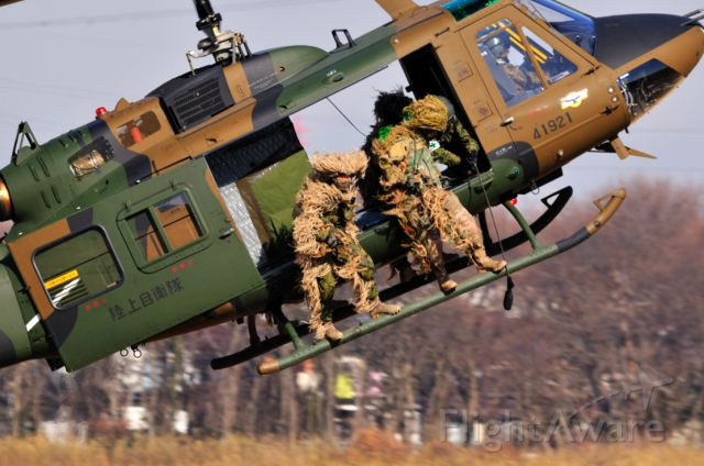 — — - Go!JGSDF!Go!!