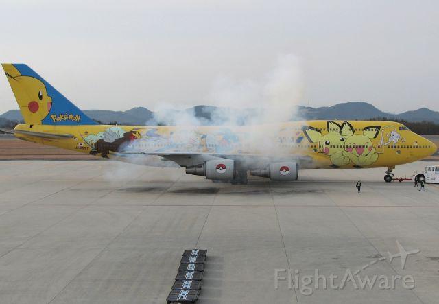 Boeing 747-200 (JA8957) - Smoking Pokemon! Cold engine start on a cold, overcast winter morning.
