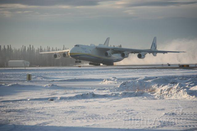Antonov Antheus (UR-82060) - Touch Down