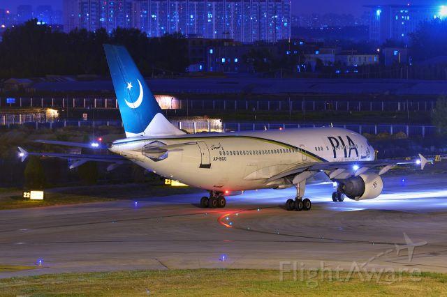 Airbus A330-300 (AP-BGO)