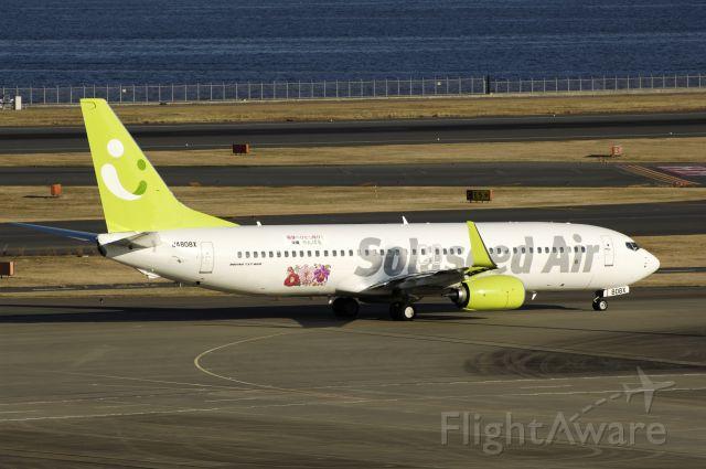 "Boeing 737-800 (JA808X) - Taxing at Haneda Intl Airport on 2013/12/15 ""Okinawa Yannbaru Logo"""