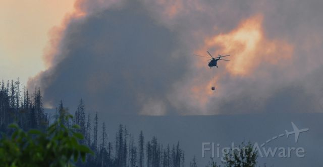 — — - MI 17 in action during a wildfire Bistritza, Bulgaria