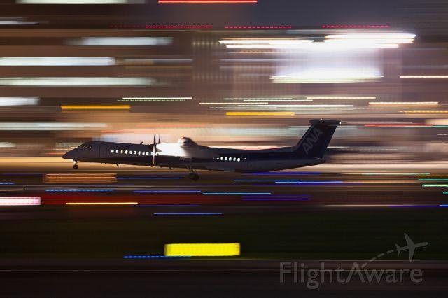 — — - Landing on Osaka International Airport Runway32R