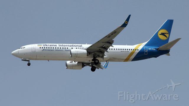 Boeing 737-800 (UR-PSR) - 05/05/2018: flight from Kiev landing on runway 26.