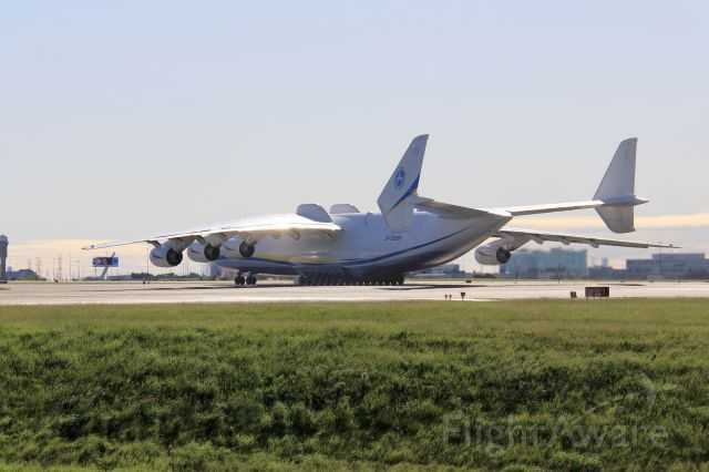 Antonov An-225 Mriya (UR-82060) - Departing Toronto Pearson, bound for Anchorage