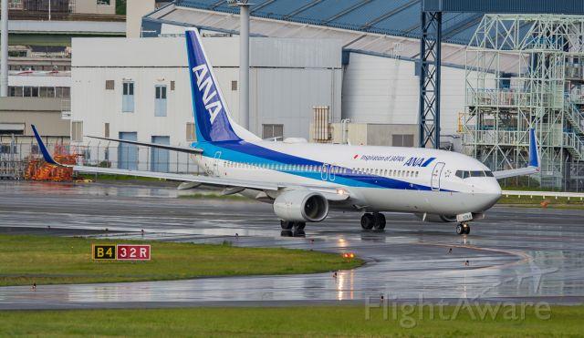 Boeing 737-800 (JA57AN)