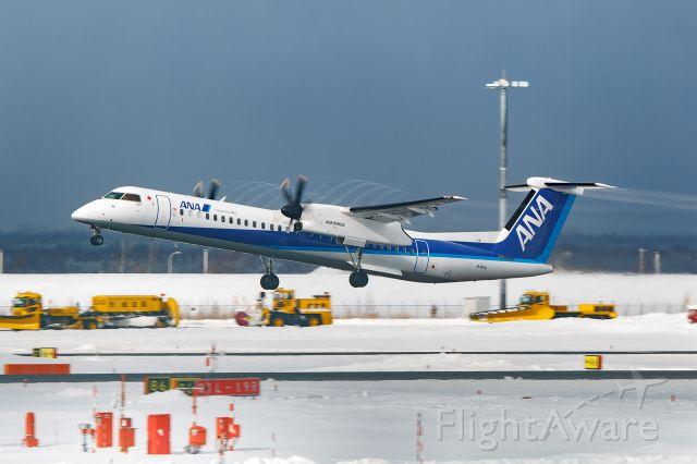 de Havilland Dash 8-400 (JA463A)