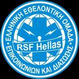 RSF Hellas SZ1RSF president