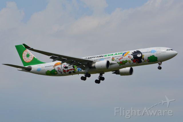 Airbus A330-300 (B-16331) - NRT16R↓