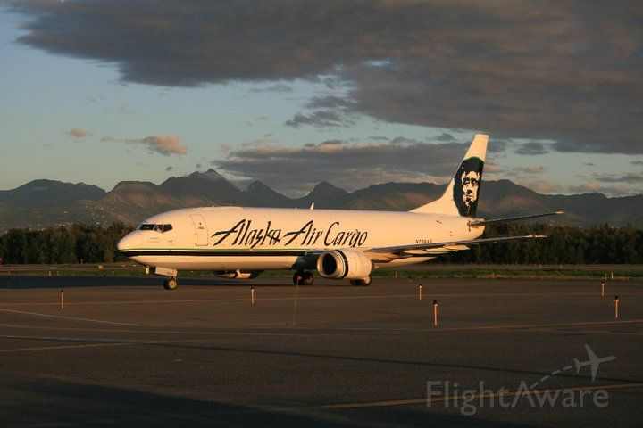 N709AS — - Ship #709 arriving in the last light of the day.
