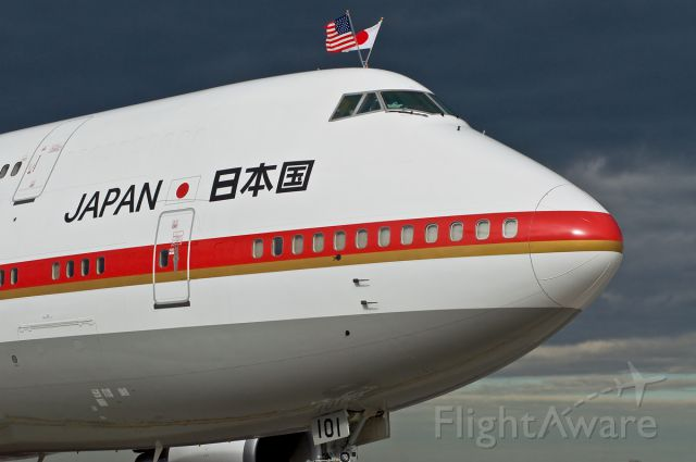 Boeing 747-400 (20-1101) - Welcome to Boston !