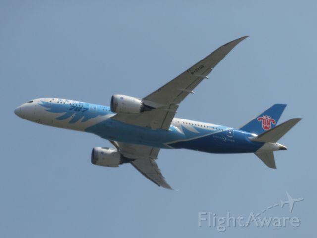 Airbus A330-300 (B-2733)