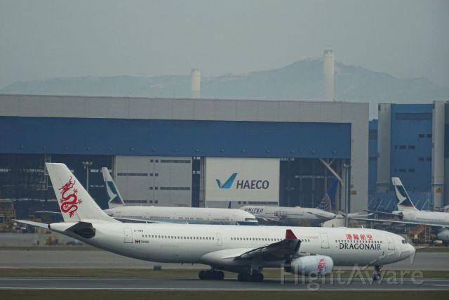 Airbus A330-300 (B-HWM)
