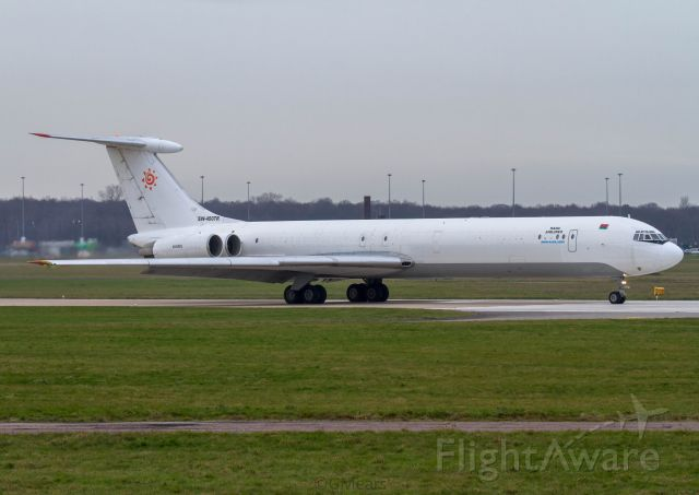 Ilyushin Il-62 (EW-450TR) - Rada Airlines Ilyushin Il-62MGr taxing for departure from Doncaster Sheffield Airport after arriving yesterday evening.