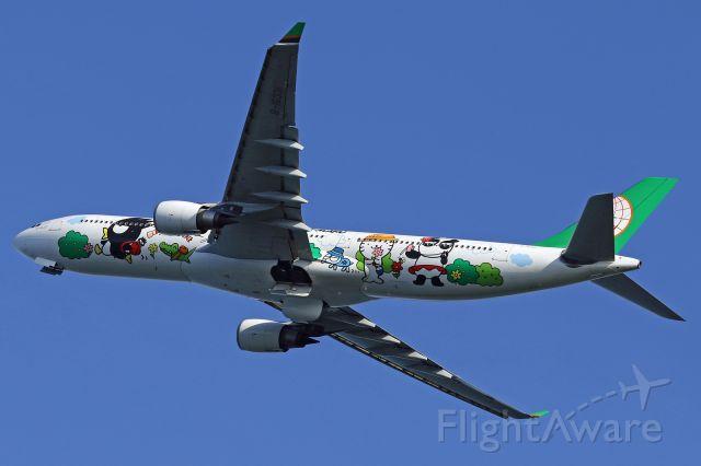 "B-16331 — - ""Hello Kitty With Magic Stars"" livery"