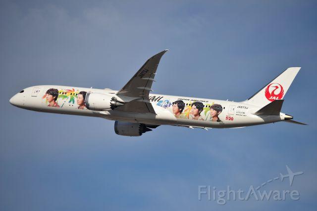 Boeing 787-9 Dreamliner (JA873J) - Arishi-Hawaii Livery on 12-21-20
