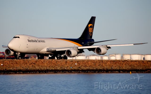 N614UP — - Turning onto Taxiway Alpha heading for the Freight Ramp