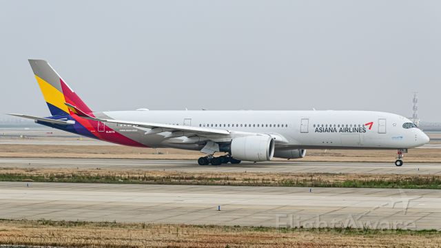 Airbus A350-900 (HL8078) - Thanks for view and give me 5 star please
