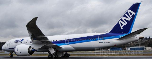 Boeing Dreamliner (Srs.8) (N787EX) - Boeing 787-8 ZA002 taxiing at Boeing Field in Seattle, WA