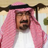 ismail algharbawi