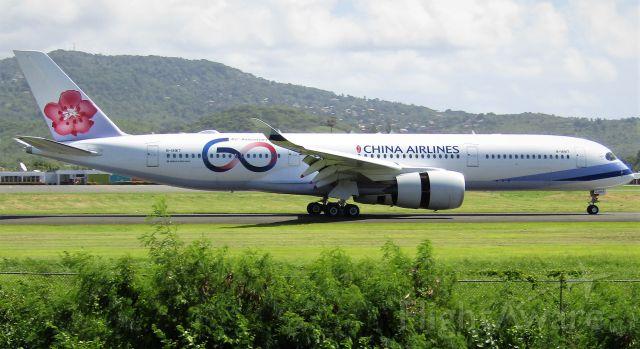 Airbus A350-900 (B-18917)