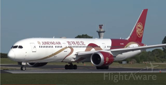Boeing 787-9 Dreamliner (B-207N) - Departing to Shangai RW24