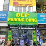 Noi that Phuong Dong
