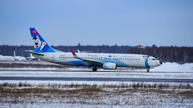 Boeing 737-800 (VQ-BDN)
