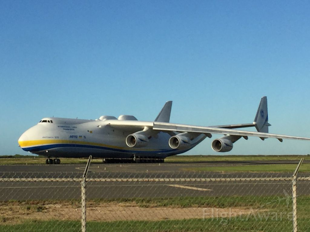 Antonov An-225 Mriya (UR-82060) - Flight ADB2586 departing HNL for GUM on runway 26L. Contracted by FEMA to deliver supplies to Guam ahead of typhoon.