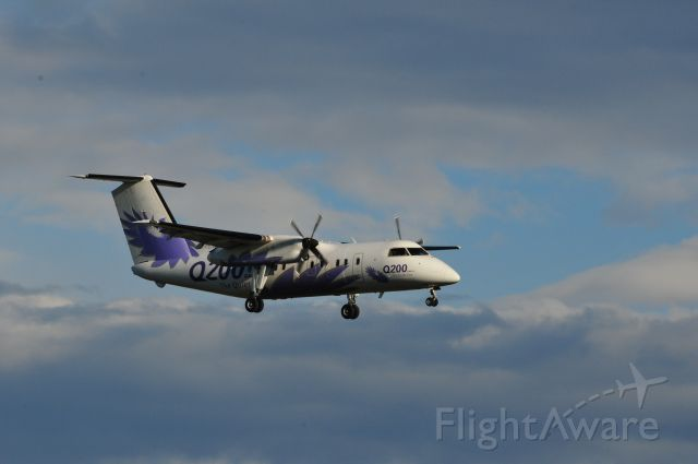 de Havilland Dash 8-200 (C-FBCS) - This is the suttle aircraft of Bombardier Aerospace