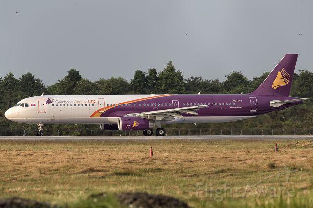 Airbus A321 (XU348) - 24th Dec., 2014