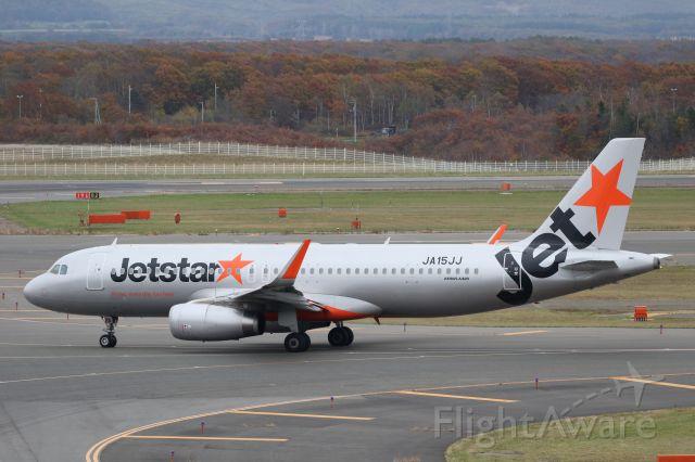 Airbus A320 (JA15JJ) - 22 October 2016: