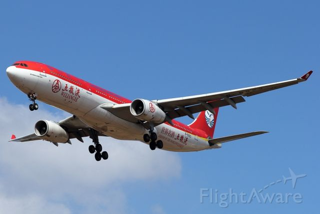 Airbus A330-300 (B-5923) - 22/08/2020: Flight from Chengdu (CTU), China, duration of 10h01m, on landing path to runway 12.