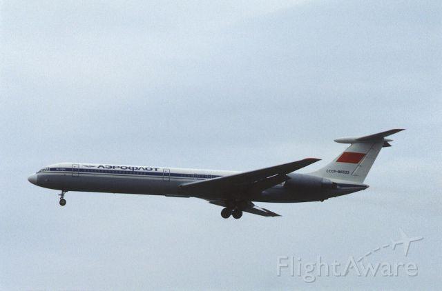 Ilyushin Il-62 (CCCP76522) - Final Approach to Narita Intl Airport Rwy34 on 1986/05/05