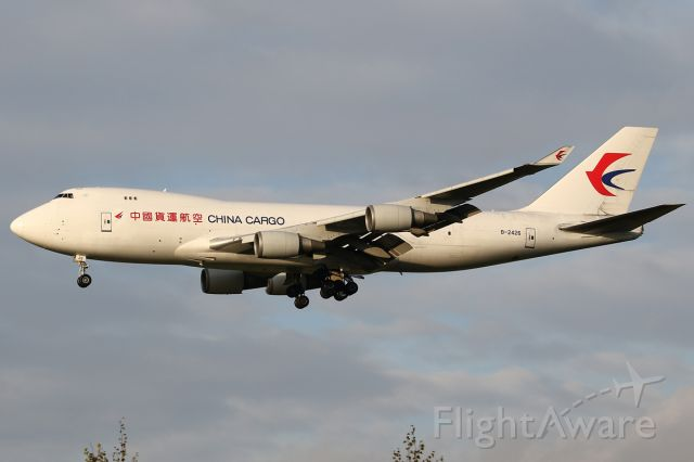 BOEING 777-200LR (B-2426)