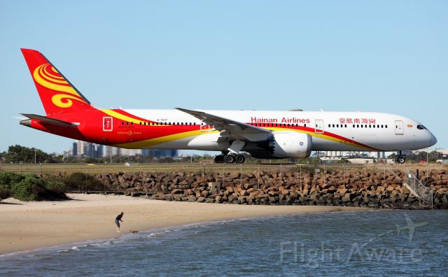 B-7837 — - Taxiing to Rwy 34L with free Puppy Dog Wash in Botany Bay!