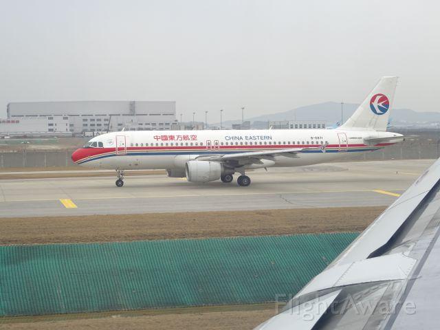 Airbus A320 (B-6871)