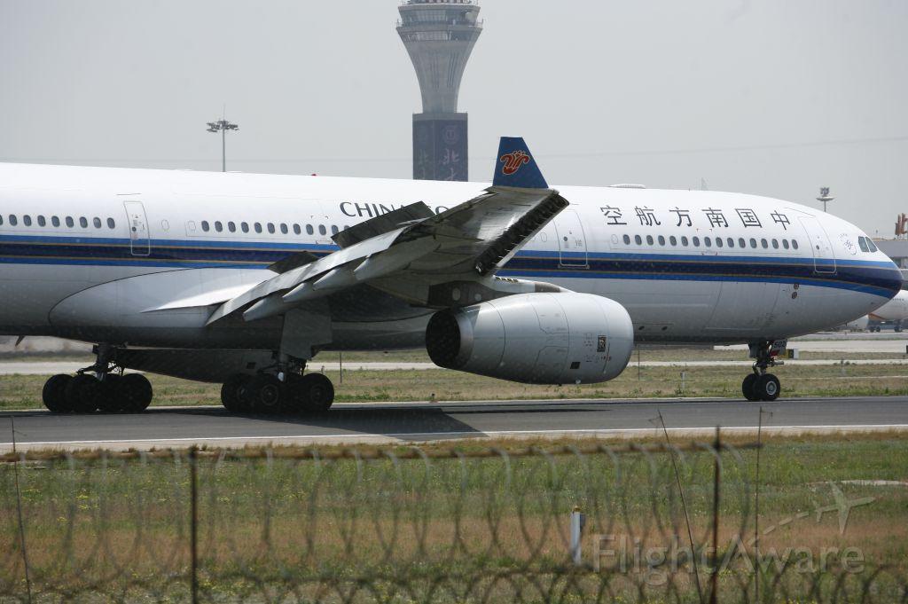 Airbus A330-300 (B-6502)