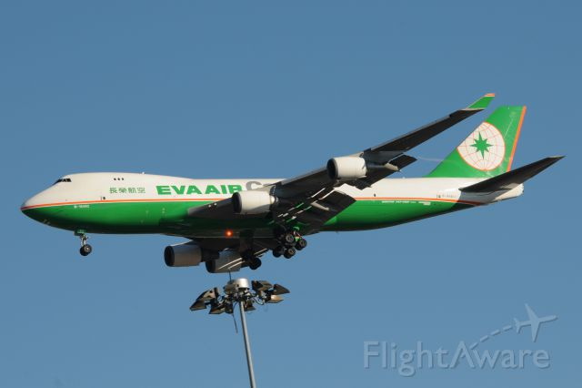 Boeing 747-400 (B-16482) - Catching the morning light, and the beacon!