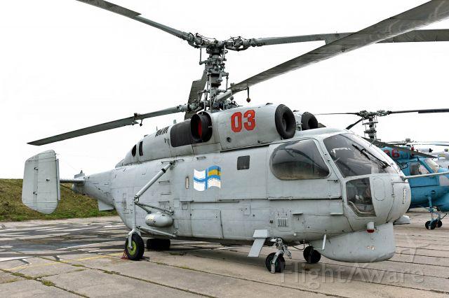 — — - On display at Ukraine State Aviation Museum, Kiev